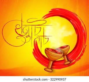 Durga Puja Images, Stock Photos & Vectors | Shutterstock
