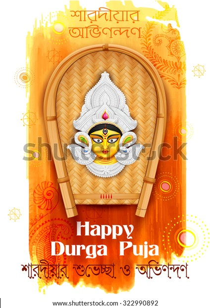 Illustration Happy Durga Puja Background Bengali Stock