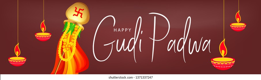 Illustration Of Happy Gudi Padwa(Lunar New Year)Celebration Background. - Shutterstock ID 1371337247
