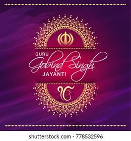 Illustration of Happy Guru Gobind Singh Jayanti For Sikh Celebration.