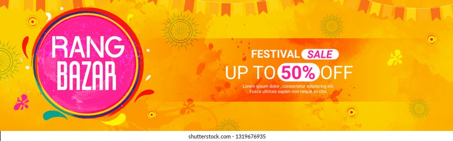 illustration of Happy Holi with colorful background for rang bazar, holi sale, offer banner, poster, header, card