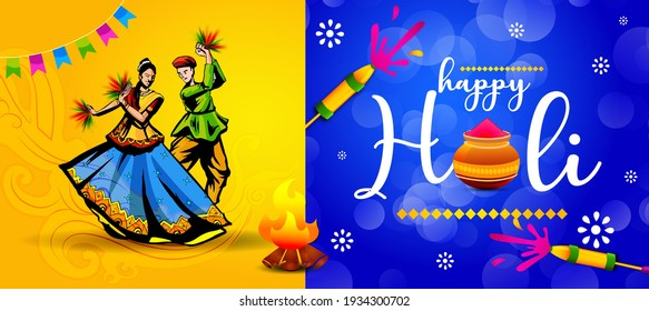 illustration of Happy Holi Colorful splash for Holi background for Festival of Colors celebration