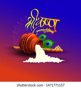 illustration of happy Janmashtami, Lord Krishna in Janmashtami festival of India with hindi calligraphy