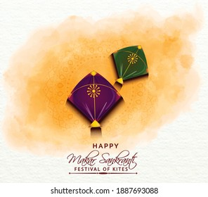 illustration of Happy Makar Sankranti wallpaper with colorful kite string for festival of India ,   mandala with flat art  flyer poster banner creative