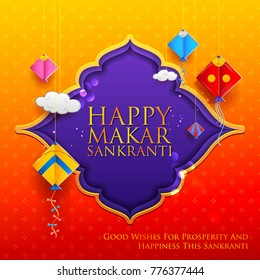 Sankranti images stock photos vectors shutterstock illustration of happy makar sankranti wallpaper with colorful kite string for festival of india m4hsunfo
