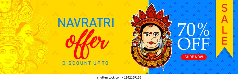 Illustration Of Happy Navratri Celebration playing Dandiya in disco Garba Night poster for Navratri Dussehra festival of India