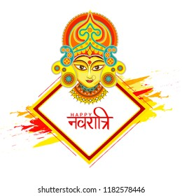 Illustration Of Happy Navratri Celebration Poster Or Banner Background.