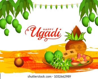 Ugadi images stock photos vectors shutterstock illustration of happy ugadi greeting card background with decorated kalash m4hsunfo