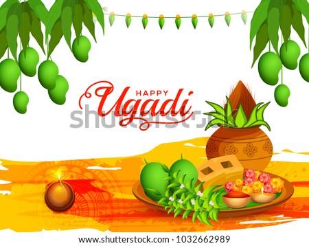 Illustration happy ugadi greeting card background stock vector illustration of happy ugadi greeting card background with decorated kalash m4hsunfo