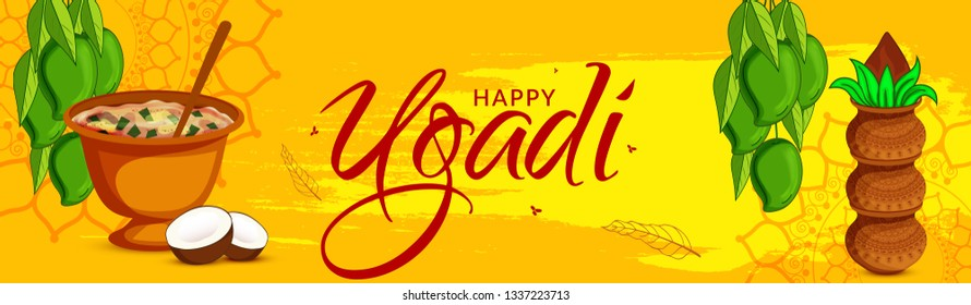 Illustration Of Happy Ugadi / Gudi Padwa Header Or Banner Background With Decorated Kalash.