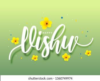 Illustration of Happy Vishu Typography Design Traditional Background.