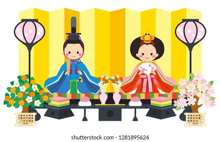 Illustration of Hina decoration. It is Hina doll and Hina decoration.