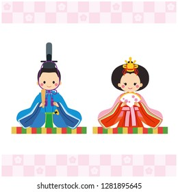 Illustration of hina doll. The Emperor and the Empress. Japanese pattern.