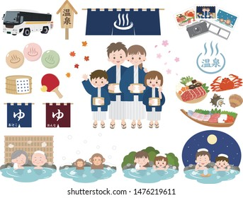 It is an illustration of a Hot spring.