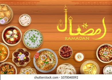 illustration of Iftar party invitation greeting Ramadan Kareem (Generous Ramadan) greetings in Arabic freehand for Islam religious festival Eid with grand meal