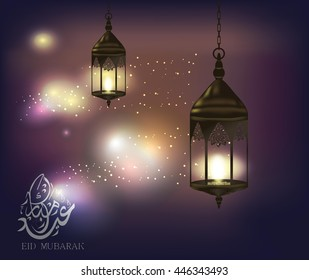 illustration of illuminated lamp on Eid Mubarak (Happy Eid) background,lanterne for eid mubarak and said and mabrok  - Shutterstock ID 446343493