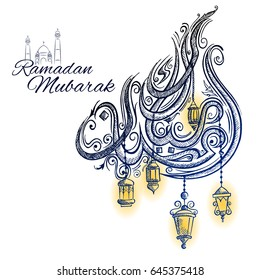 illustration of illuminated lamp on Ramadan Kareem (Generous Ramadan) greetings in Arabic freehand calligraphy Eid