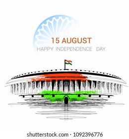illustration of independence day in India celebration on August 15, with khathakali dance , Hindi text of swatantrata diwas