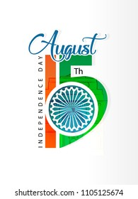 illustration of independence day in India celebration on August 15