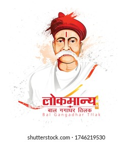 illustration of Indian Nation Hero and Freedom Fighter Bal Gangadhar Tilak  jayanti with hindi text