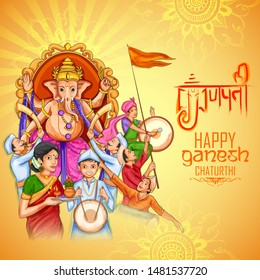 illustration of  Indian people celebrating Ganesh Chaturthi festival of India with text in Hindi meaning Ganpati