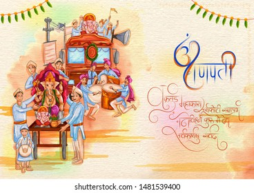 illustration of  Indian people celebrating Ganesh Chaturthi festival of India with message in Hindi meaning I meditate on Sri Ganesha Who has a Curved Trunk, Large Body, and the Brilliance of a Mill