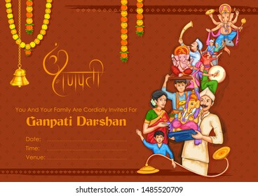 illustration of  Indian people celebrating Ganesh Chaturthi religious festival of India with text in Hindi meaning Ganpati