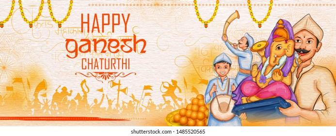 illustration of  Indian people celebrating Lord Ganpati background for Ganesh Chaturthi festival of India