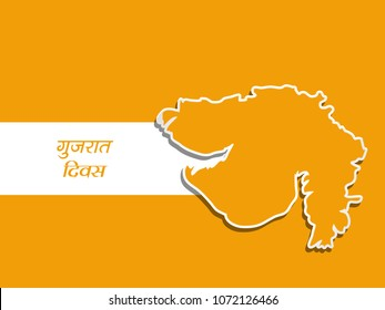 Gujarat Map Images, Stock Photos & Vectors | Shutterstock
