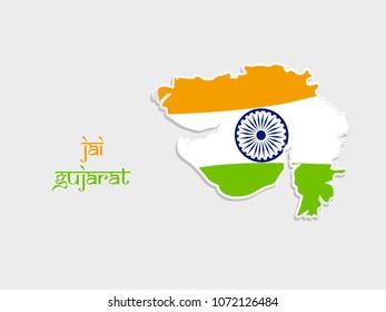 Gujarat Map Images Stock Photos Amp Vectors Shutterstock