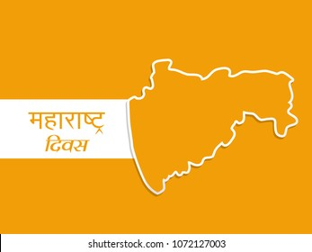 Maharashtra Images, Stock Photos & Vectors | Shutterstock
