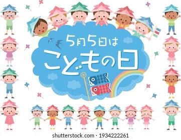 Illustration of International Children's Day 02
