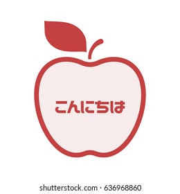 Illustration of an isolated line art apple fruit with  the text Hello in the Japanese  language