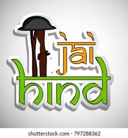Jai-hind Images, Stock Photos & Vectors | Shutterstock