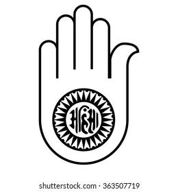 Illustration of Jain Emblem
