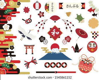 It is an illustration of a Japanese pattern set.