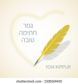 Illustration for Jewish holiday Yom Kippur. Antique feather quill pen writing greeting text. May you be inscribed for good in the Book of Life - in Hebrew.