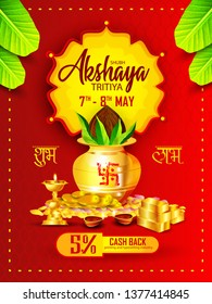 illustration of kalash and gold coins, gold jewellery for Indian festival Akshay Tritiya