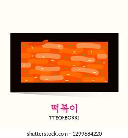 Illustration Korean Food, Tteokbokki. -Vector. Illustration Spicy Tteokbokki Vector