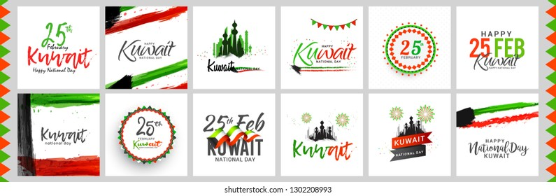 Illustration Of Kuwait National Day Banner Or Poster Design Set With National Flag Color Theme Background.