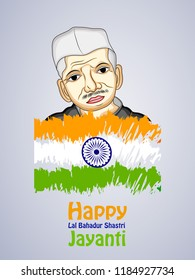 Illustration of Lal Bahadur Shastri for Lal Bahadur Shastri Jayanti a  holiday celebrated in India on 2nd October : Lal Bahadur Shastri editorial portrait