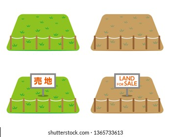 illustration of land for sale