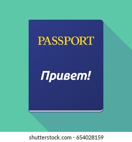 Illustration of a long shadow  passport with  the text Hello in the Russian language