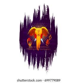 illustration of lord Ganesha