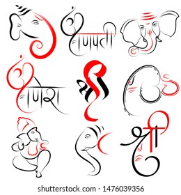 illustration of Lord Ganesha background for Ganesh Chaturthi with message in Hindi meaning Ganapati