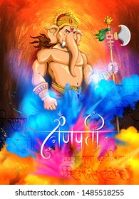 illustration of Lord Ganesha religious background for Ganesh Chaturthi festival of India with message in Hindi meaning Ganapati