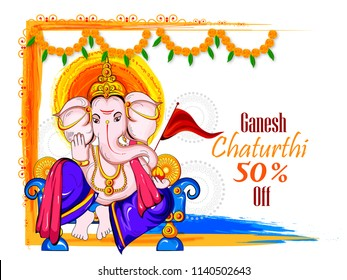 illustration of Lord Ganpati background for Ganesh Chaturthi with message Shri Ganeshaye Namah