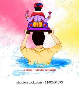 illustration of Lord Ganpati background for Ganesh Chaturthi with message Shri Ganeshaye Namah