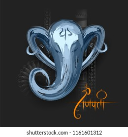 Lord Ganesha Images, Stock Photos & Vectors | Shutterstock