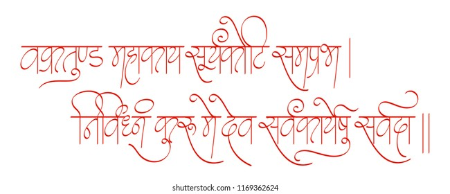 Ganpati Images, Stock Photos & Vectors | Shutterstock